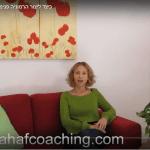 כיצד ליצור הרמוניה פנימית ולשדר אנרגיה חיובית