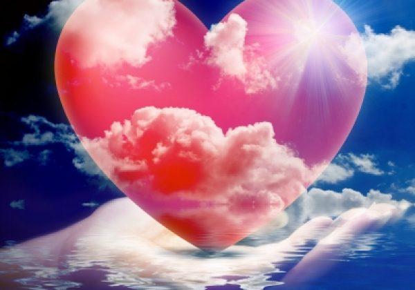 מהי אהבה אמיתית?